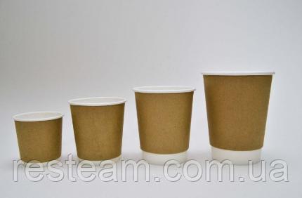 Стакан бумажный Kraft/белый 2-х ст. 350 мл PAPER CUPS 25шт/уп