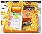 Подарочный набор Апельсиновое настроение, фото 2