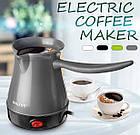 Турка Deluxe Turkish Coffee Maker   Электрокофеварка   Электрическая турка для кофе, фото 6