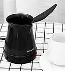 Турка Deluxe Turkish Coffee Maker   Электрокофеварка   Электрическая турка для кофе, фото 8