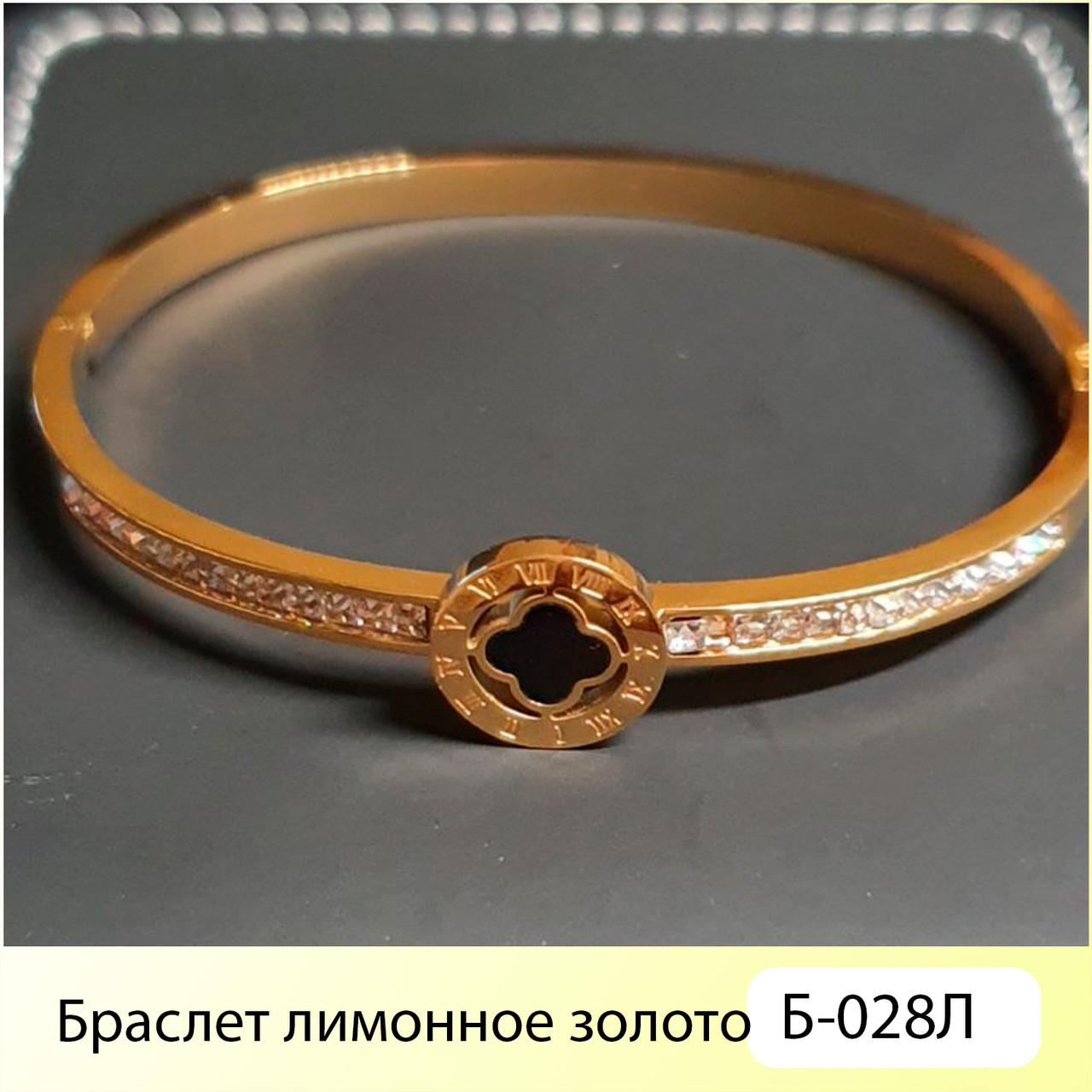 Браслет лимонное золото Б-028Л