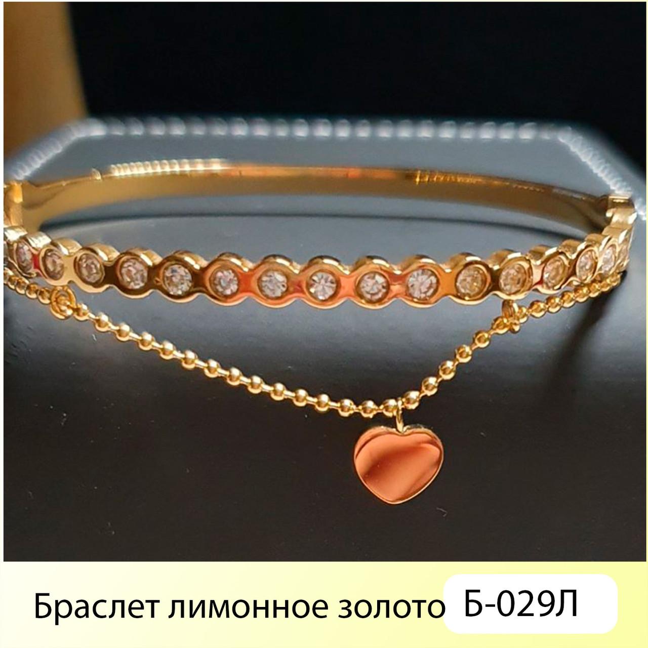 Браслет лимонное золото Б-029Л