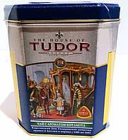 Чай черный с бергамотом Тюдор Tudor Earl Grey 250 г в жестяной банке