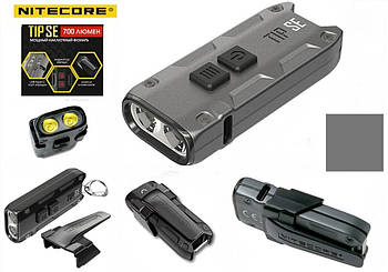 Наключник мини фонарик Nitecore TIP SE Grey 700LM + Клипса крепеж (500mAh, USB Type-C, Osram P8)