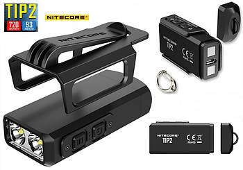 Наключный фонарик брелок Nitecore TIP2 720LM + Клипса крепеж (500mAh, USB, Cree XP-G3 S3 led, 4 режима)