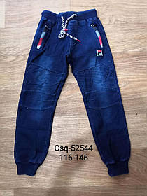 Брюки под джинс с легким начёсом для мальчиков оптом, Seagull, 116-146 рр., Арт. CSQ-52544