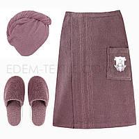 Банный махровый набор на подарок для женщин Purry, Фиолетовый