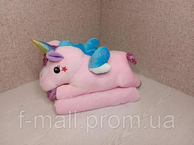 Плед - мягкая игрушка 3 в 1  Единорог розовый (133)