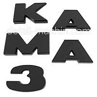 Букви КАМАЗ об'ємні на облицювання кабіни (комплект 5 букв) емблема старого зразка