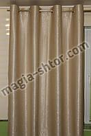 Шторы на люверсах, ткань блэкаут софт, фото 1