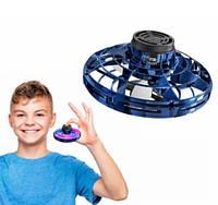 Літаючий спиннер Flynova з LED підсвічуванням Original New Синій, фото 1