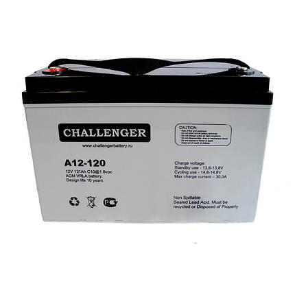 AGM аккумулятор Challenger A12-120 (12Вольт, 120 Ач), фото 2