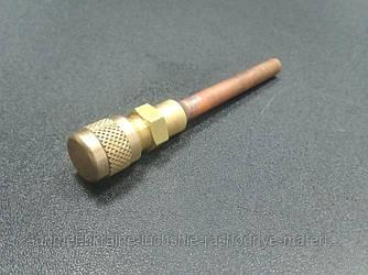 Заправочний клапан Шредера з трубкою CF-1/4X