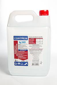 Дезинфицирующая жидкость для поверхностей и инструментов, Клин Стрим (Clean Stream) канистре, 5 л.