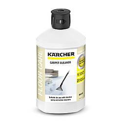 Миючий засіб Karcher для чищення килимів RM 519 3в1 (1л)