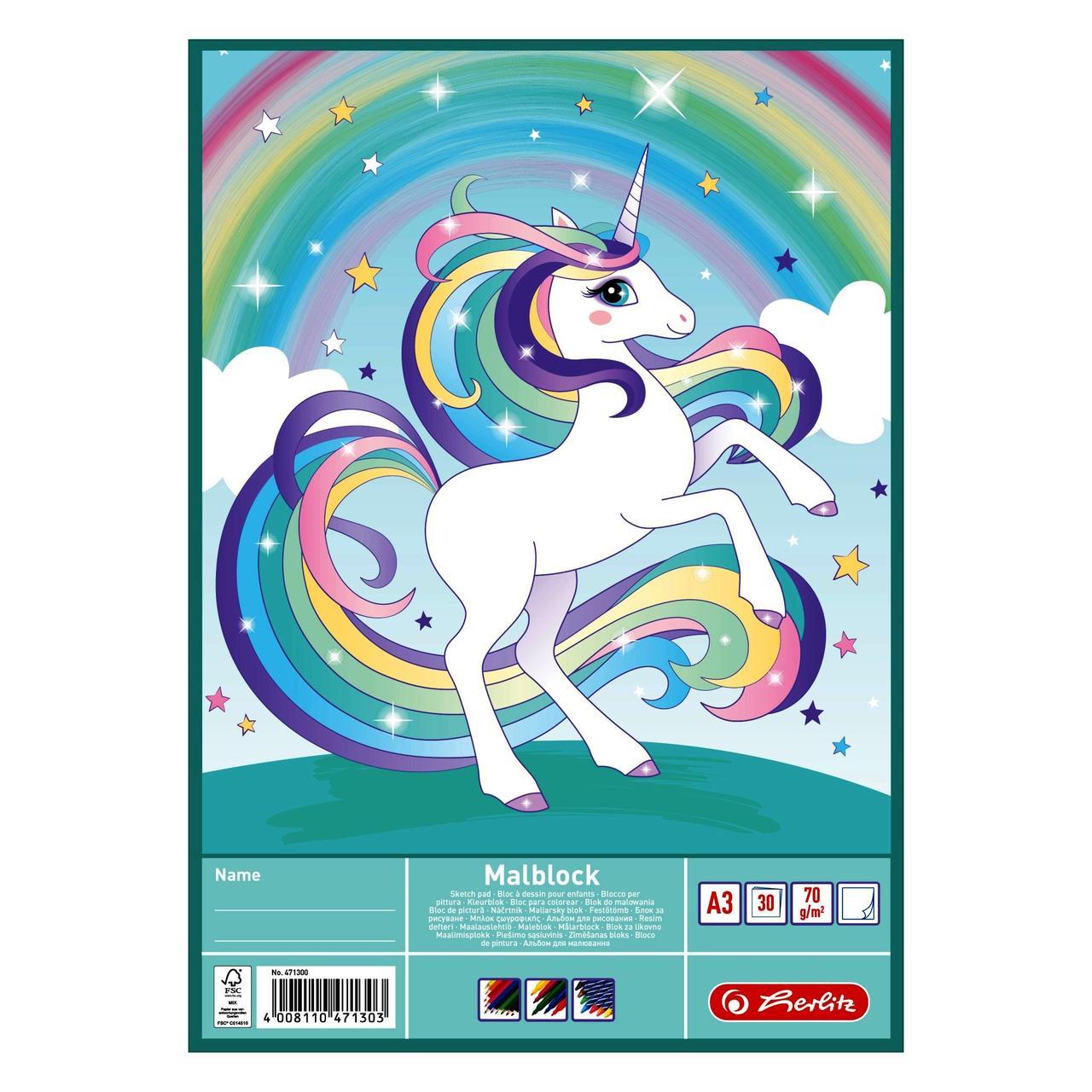 Альбом для малювання Herlitz A3 30арк 70г Unicorn Єдиноріг