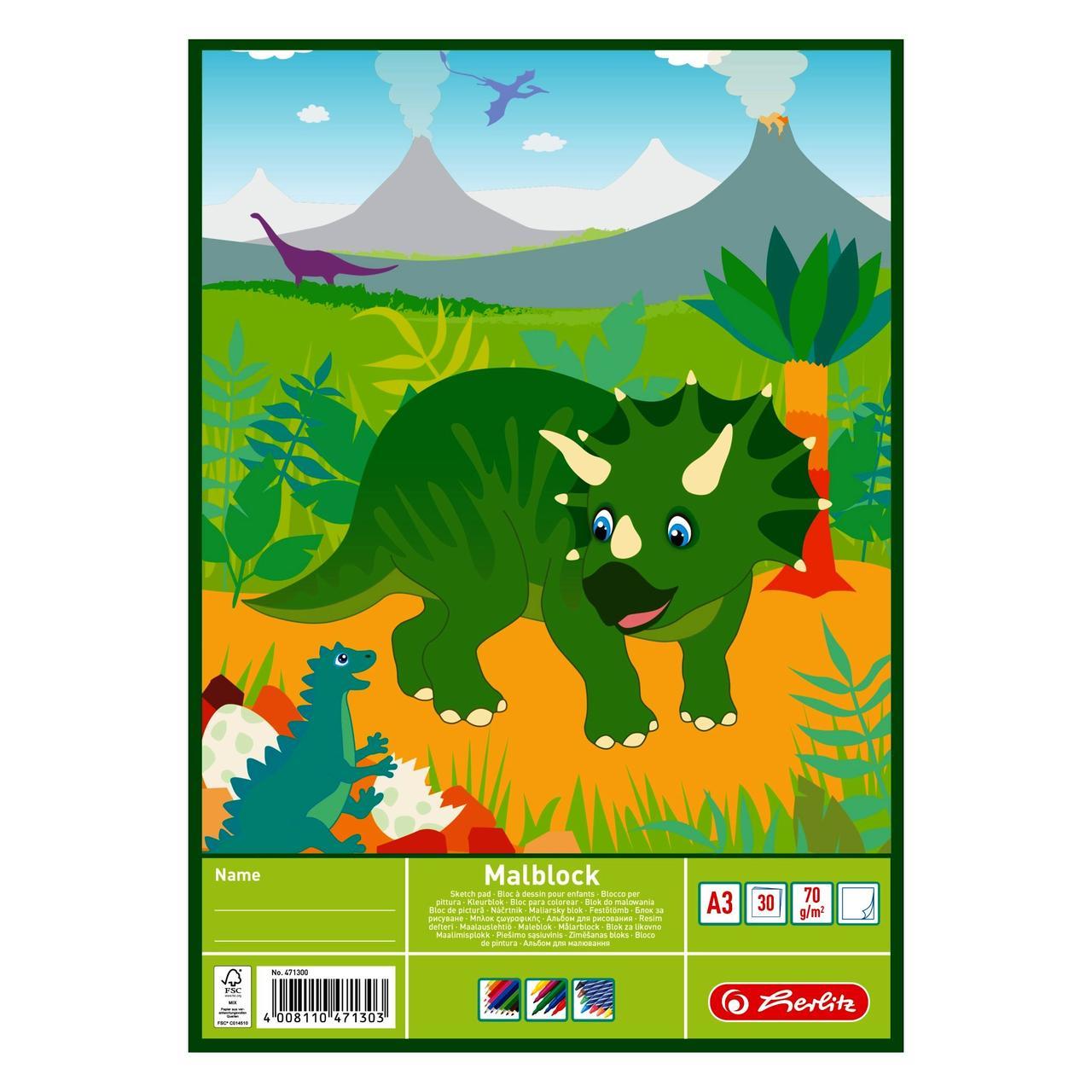 Альбом для малювання Herlitz A3 30арк 70г Dino Динозавр