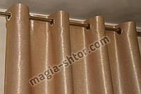 Шторы на люверсах, ткань блэкаут софт, цвет бежевый, фото 1