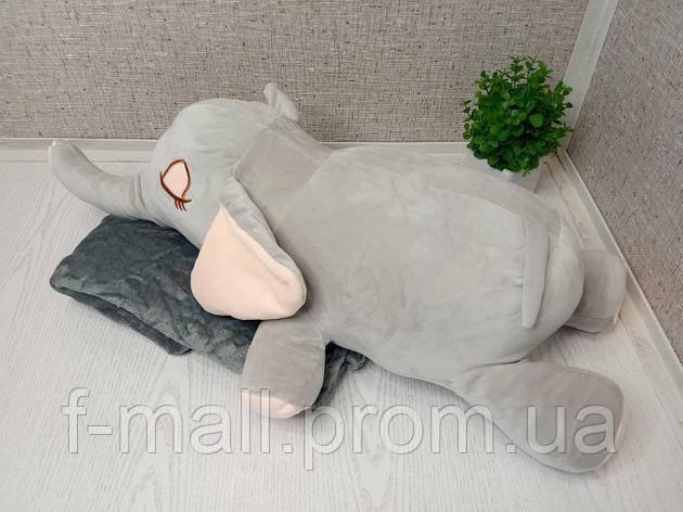 Плед - мягкая игрушка 3 в 1  Слоник серый (100)
