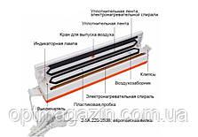Вакууматор Freshpack Pro Вакуумный Упаковщик QH-01, фото 3