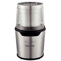 Мультимолка для специй, трав, кофе, круп Magio MG-207