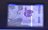 Детектор Валют UKC AD-2138 Лампа для Грошей від мережі, фото 3