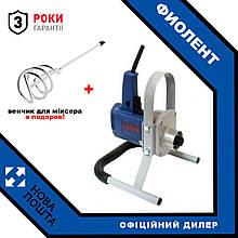 Будівельна дриль-міксер Фіолент МД1-11Є Professional + В подарунок вінчик для міксера