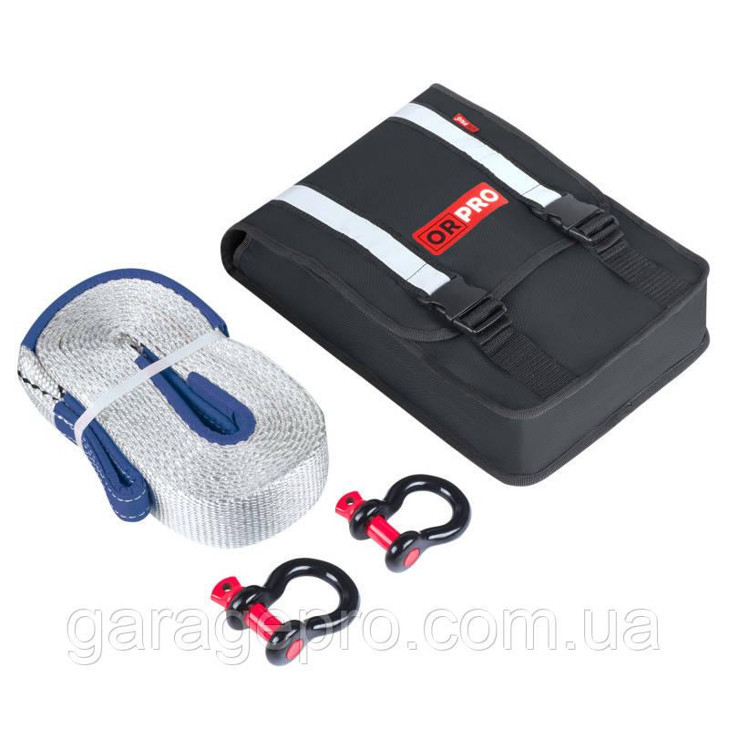 Компактный такелажный набор: динамическая рывковая стропа 6000 кг с шаклами (Серая сумка)
