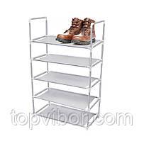 Полка-подставка для обуви тканевая (5 ярусов, серая, 88х56 см) этажерка обувная   стеллаж под обувь (полочка)