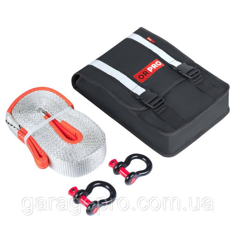 Компактный такелажный набор: динамическая рывковая стропа 9000 кг с шаклами (Серая сумка)
