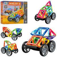 Детский Магнитный 3D конструктор LT3001 Транспорт на 32 дет аналог MAGFORMERS
