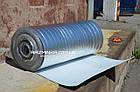 Отражающая изоляция 10мм, рулон 50м² (ламинированное полотно), фото 4