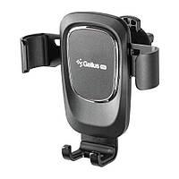 Холдер Gelius Ultra GU-CH002 Black, фото 1