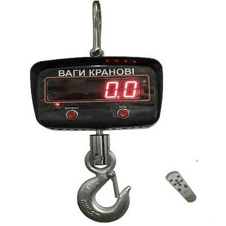 Весы крановые электронные Днепровес OCS-XZA (500 кг), фото 2