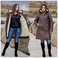 Женская зимняя куртка пальто на овчине плащевка +синтепон 200 4 цвета размер: 48-50, 52-54, 56-58, 60-62