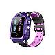 Детские умные часы Smart Baby Watch Q88 розумний годиник часы смарт фиолетовые, фото 8