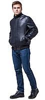 Мужская короткая осенне-весенняя молодежная куртка темно-синяя модель 2970