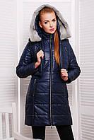 Женское зимнее пальто с поясом темно-синее, фото 1