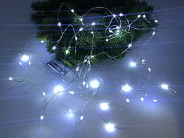 Гірлянда Роса LED 50 на батарейках , холодний білий