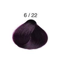 Перманентная крем-краска для волос Alter Ego Techno Fruit Color, 100 мл 6/22 - Насыщенный фиолетовый тёмный блондин