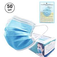 Сертифицированные медицинские маски для защиты Disposable High Protect FC0001, фото 1