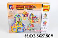 Детский магнитный 3D конструктор 46 деталей