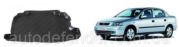 Килимок в багажник для Opel Astra G 1998-2008 Classic, резино/пластиковий (Lada Locker)