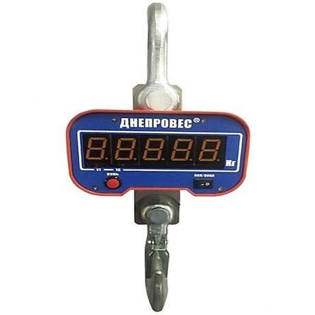 Весы крановые электронные Днепровес ВКД-ДА (5000 кг), фото 2
