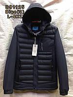 Куртка ветровка мужская 91125-17 весна-осень норма оптом