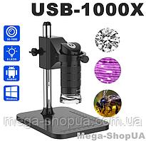 Микроскоп электронный цифровой USB 1000Х для телефона смартфона ноутбука ПК пайки. Цифровий USB мікроскоп FE32