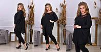 Женский брючный костюм туника + брюки Размеры: 48-62