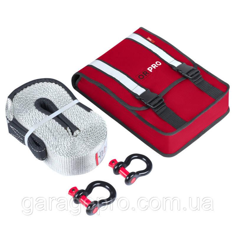 Компактный такелажный набор: динамическая рывковая стропа 16000 кг с шаклами (Красная сумка для стропы)