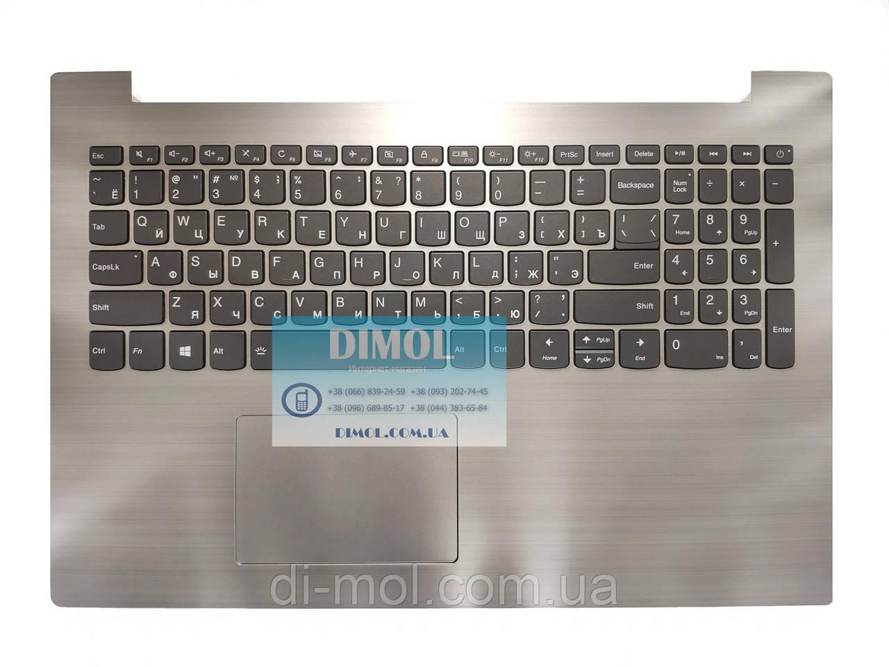 Оригинальная клавиатура для ноутбука Lenovo IdeaPad 330-15 series, rus, gray, подсветка, серебристая передняя