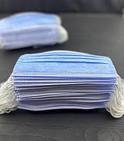 Маска медицинская (50 шт упаковка) одноразовая голубая с фиксатором